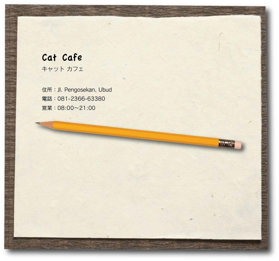 catcafe_7