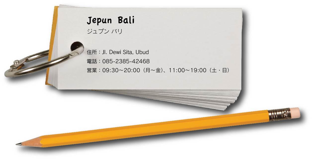 JepunBali_8
