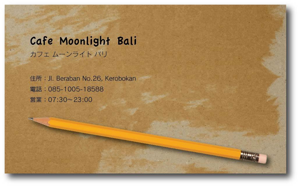 moonlight_baliの画像7