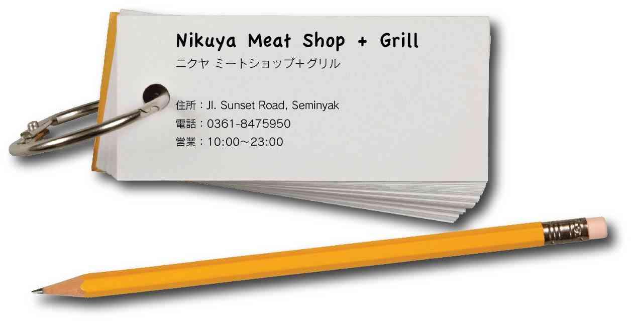 nikuyaの画像8