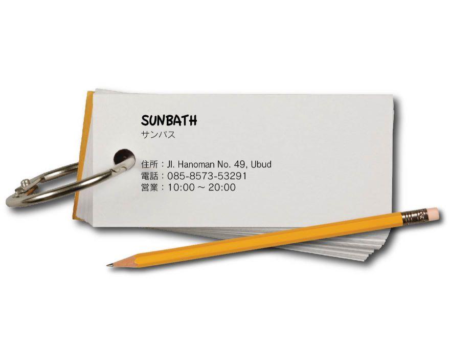 sunbathの画像8