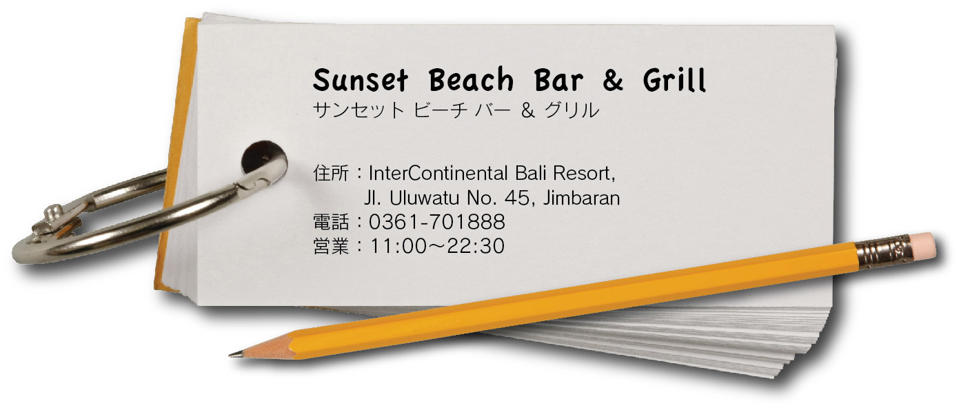 sunsetbeachの画像9