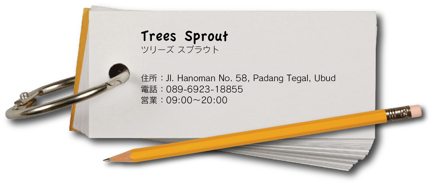 treessproutの画像6