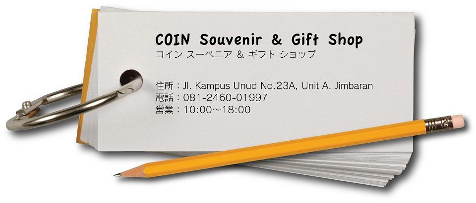 コイン・スーベニア & ギフト・ショップ Plate