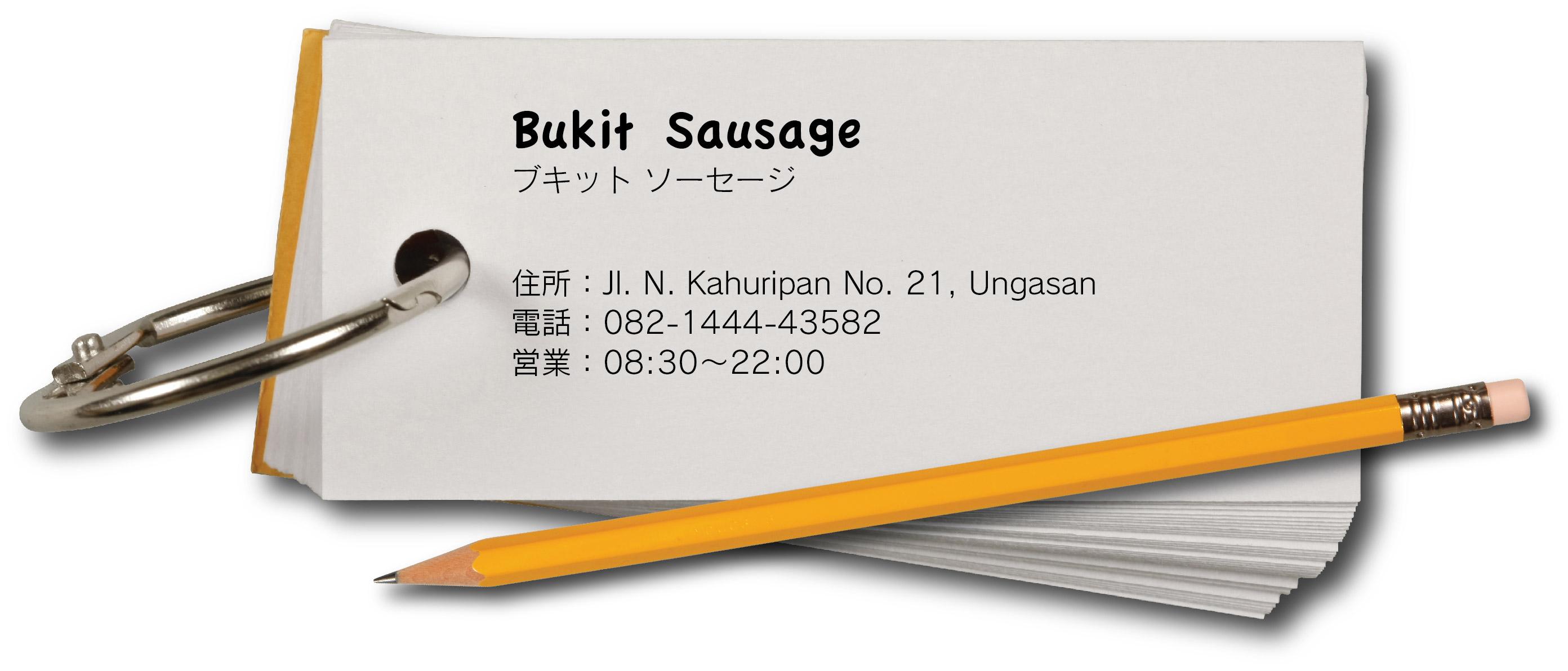 BukitSausageの画像10
