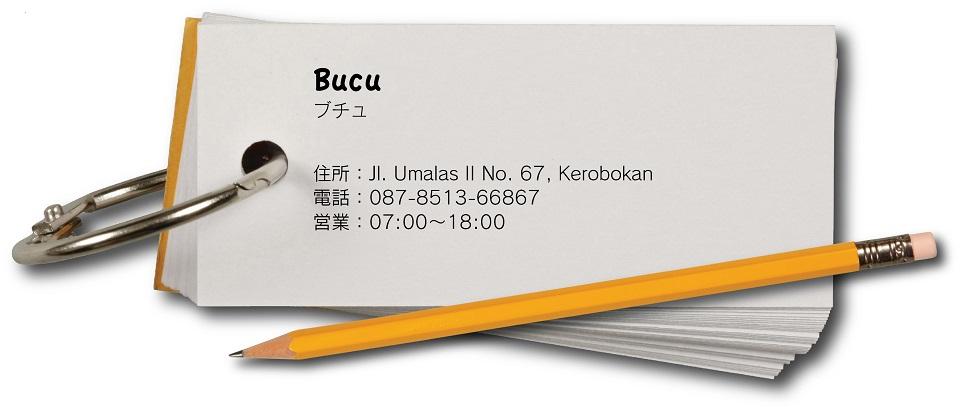 Bucu(ブチュ) プレート