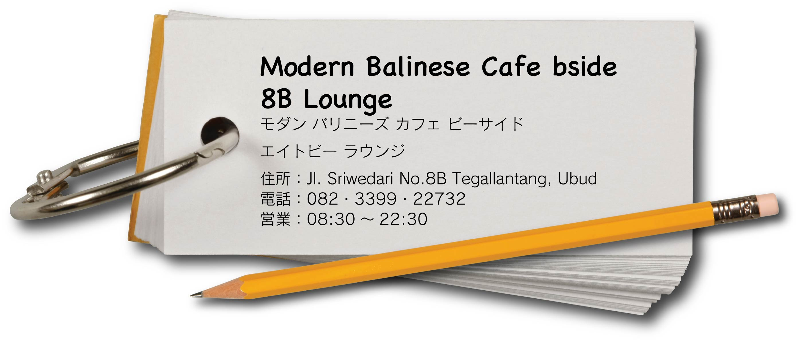 Modern Balinese Cafe bsideの画像10