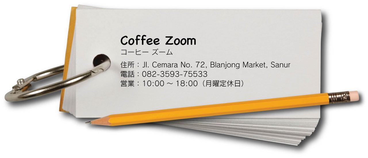 coffeezoomの画像11