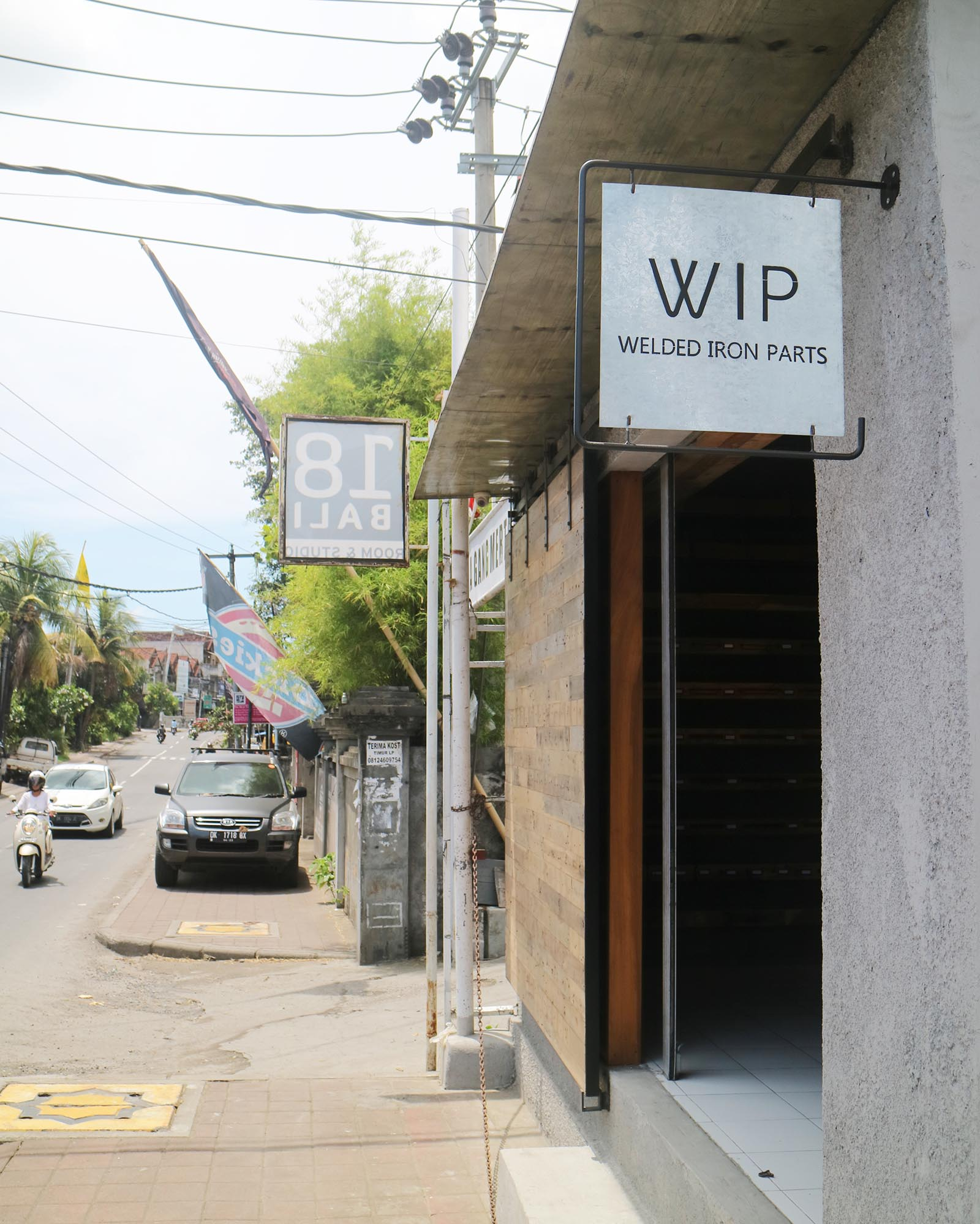 Wipの画像1